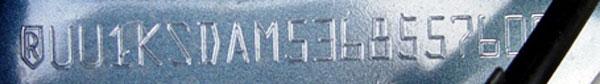 Dacia vin lettering