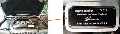 Bentley Arnage series engine number sticker