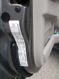 E-Data Plate Chrysler Auto: