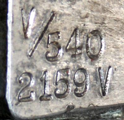 V8 Vantage (1972 – 1990)