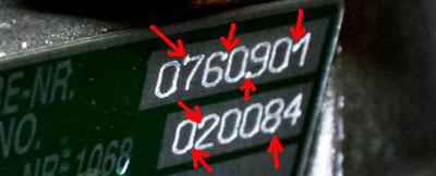 Gearbox number sticker of aston martin