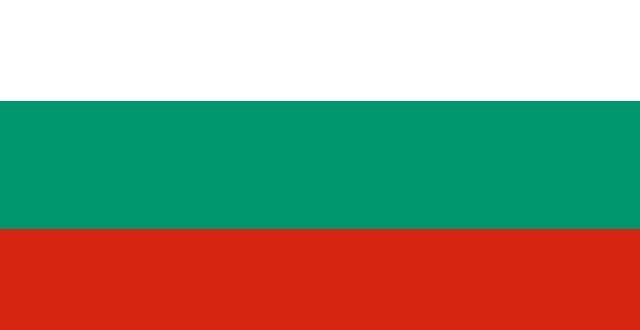 Vehicle registration certificate of Bulgaria