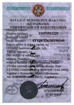 Watermark vehicle registration certificate of Turkmenistan