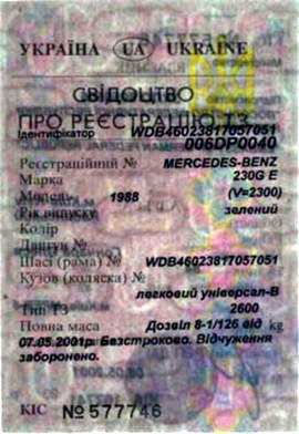 vehicle registration certificate of ukraine
