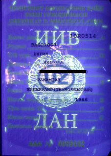 Vehicle registration document of Uzbekistan