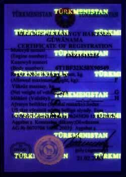 UV Photographs vehicle registration certificate of Turkmenistan