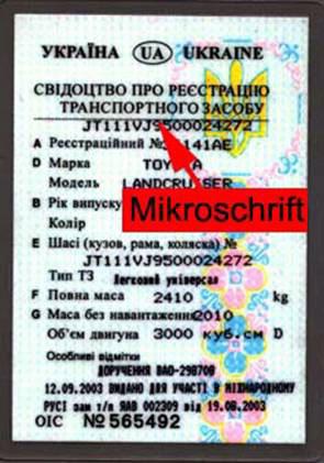 vehicle registration certificate of ukraine 2002