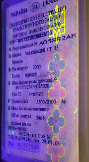 UV Photographs UKRAINE