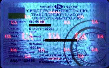 UV Photographs UKRAINE NEW VERSION