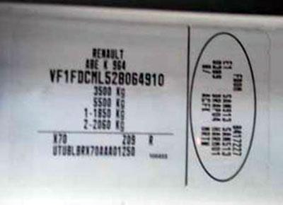 Nissan vin number